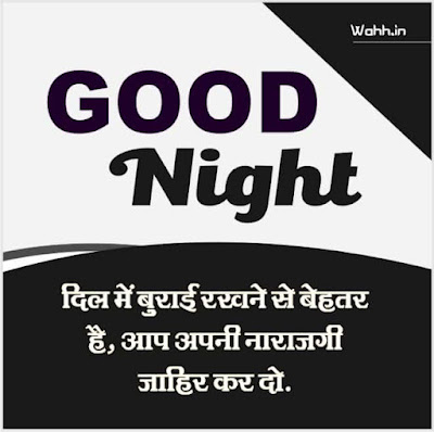 Best Good Night Status In Hindi For Facebook