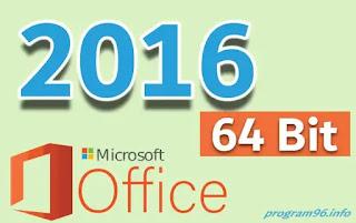 تحميل اوفيس office 2016 64 bit