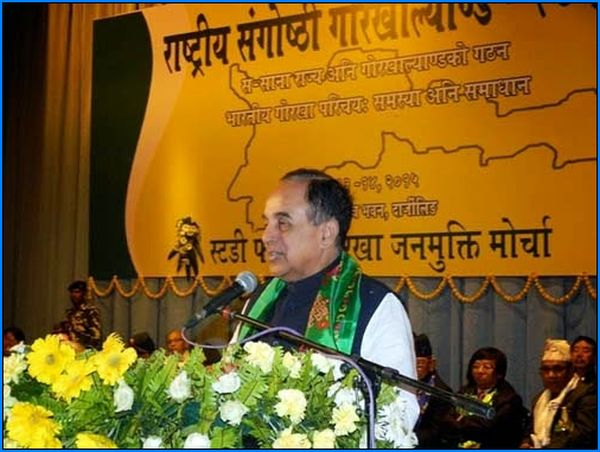 Bimal Gurung claims Swami Gorkhaland promise