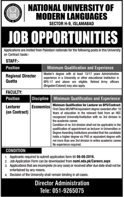 Advertisement for The National University of Modern Language Jobs