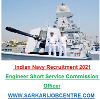 Joint Indian Navy SSC Engineer Officer Vacancy 2021 Apply Online