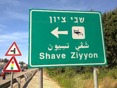 Idiomas de Israel