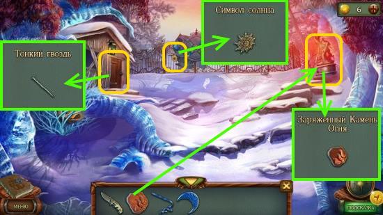 на воротах берем символ солнца и заряжаем камень огня в игре наследие 3 дерево силы