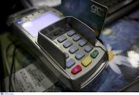 Πληρωμές με κάρτα: Από σήμερα (14/09) οι αλλαγές στις συναλλαγές με POS
