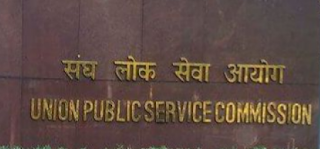 UPSC Civil Services (Prelims) Examination 2020: Change Of Exam Centre