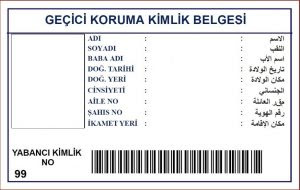 طريقة حجز موعد لتحديث بيانات السوريين في تركيا