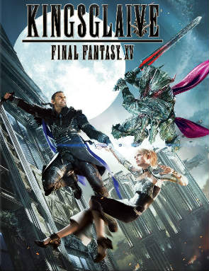 Baixar Kingsglaive 1 Kingsglaive: Final Fantasy XV Dublado e Dual Audio Download
