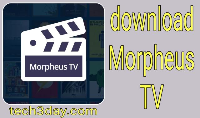 تحميل تطبيق Morpheus TV مجانا لمشاهدة أحدت الأفلام و المسلسلات الأجنبية بالترجمة العربية