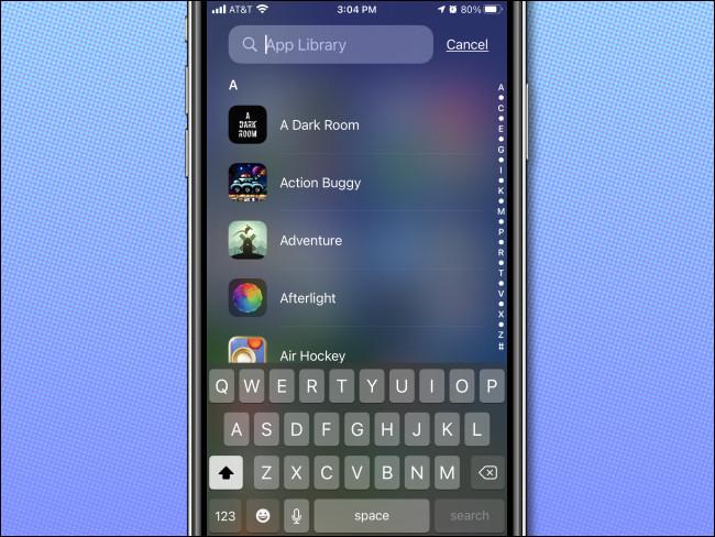 قائمة التطبيقات الأبجدية في App Library على iPhone.