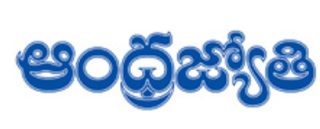 Telangana E-papers   Andhra Jyothy E-paper   Sakshi E-paper