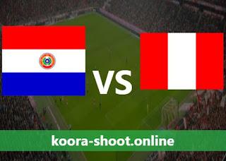 تفاصيل مباراة البيرو وباراجواي اليوم بتاريخ 02/07/2021 كوبا أمريكا 2021