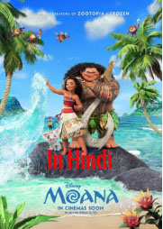 Moana (2016) Hindi Dubbed DVDRip Full Movie Watch Online Free