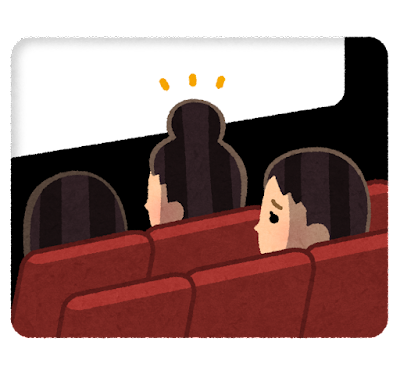 お団子ヘアが邪魔で映画が観れない人のイラスト