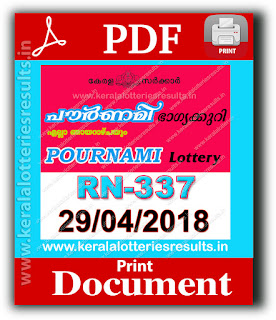 "KeralaLotteriesResults.in, ""kerala lottery result 29 4 2018 pournami RN 337"" 29 April 2018 Result, kerala lottery, kl result,  yesterday lottery results, lotteries results, keralalotteries, kerala lottery, keralalotteryresult, kerala lottery result, kerala lottery result live, kerala lottery today, kerala lottery result today, kerala lottery results today, today kerala lottery result, 29 4 2018, 29.4.2018, kerala lottery result 29-04-2018, pournami lottery results, kerala lottery result today pournami, pournami lottery result, kerala lottery result pournami today, kerala lottery pournami today result, pournami kerala lottery result, pournami lottery RN 337 results 29-4-2018, pournami lottery RN 337, live pournami lottery RN-337, pournami lottery, 29/04/2018 kerala lottery today result pournami, pournami lottery RN-337 29/4/2018, today pournami lottery result, pournami lottery today result, pournami lottery results today, today kerala lottery result pournami, kerala lottery results today pournami, pournami lottery today, today lottery result pournami, pournami lottery result today, kerala lottery result live, kerala lottery bumper result, kerala lottery result yesterday, kerala lottery result today, kerala online lottery results, kerala lottery draw, kerala lottery results, kerala state lottery today, kerala lottare, kerala lottery result, lottery today, kerala lottery today draw result"
