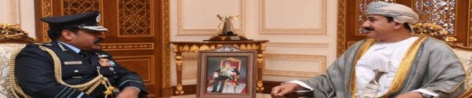 OMAN: Royal Office Minister Receives Indian Air Force Chief