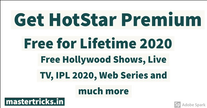 (TRICK) Get HotStar Premium Free for Lifetime (2020)