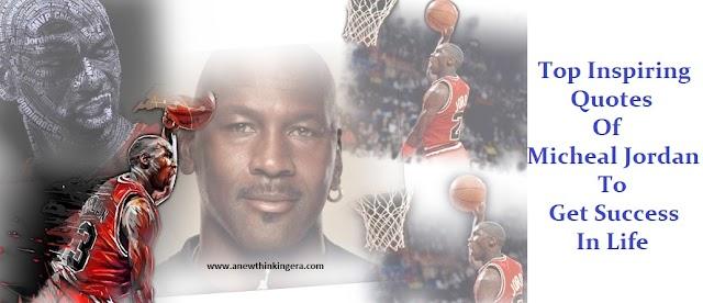 Motivational Quotes of Michael Jordan