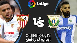 مشاهدة مباراة ليغانيس وإشبيلية بث مباشر اليوم كورة اون لاين 16-01-2021 في كأس ملك إسبانيا