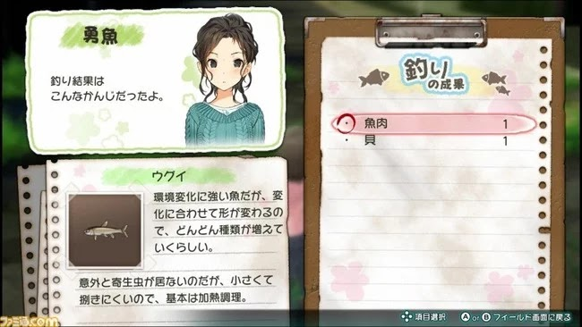 Preview gameplay Jinrui no Minasama e