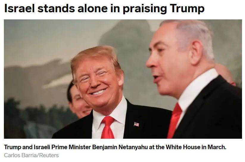 World War 3, Trump,  Benjamin Netanhayu