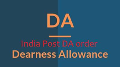 India Post DA order