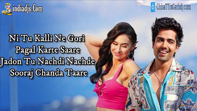 Dance Like Hardy Sandhu dj A2d Punjabi dj Song 2020