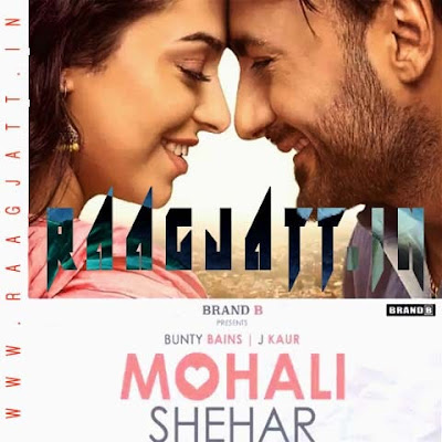 Mohali Shehar by Afsana Khan lyrics