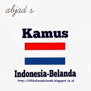 Abjad S, Kamus Indonesia - Belanda