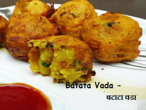 Batata Vada Recipe In Hindi