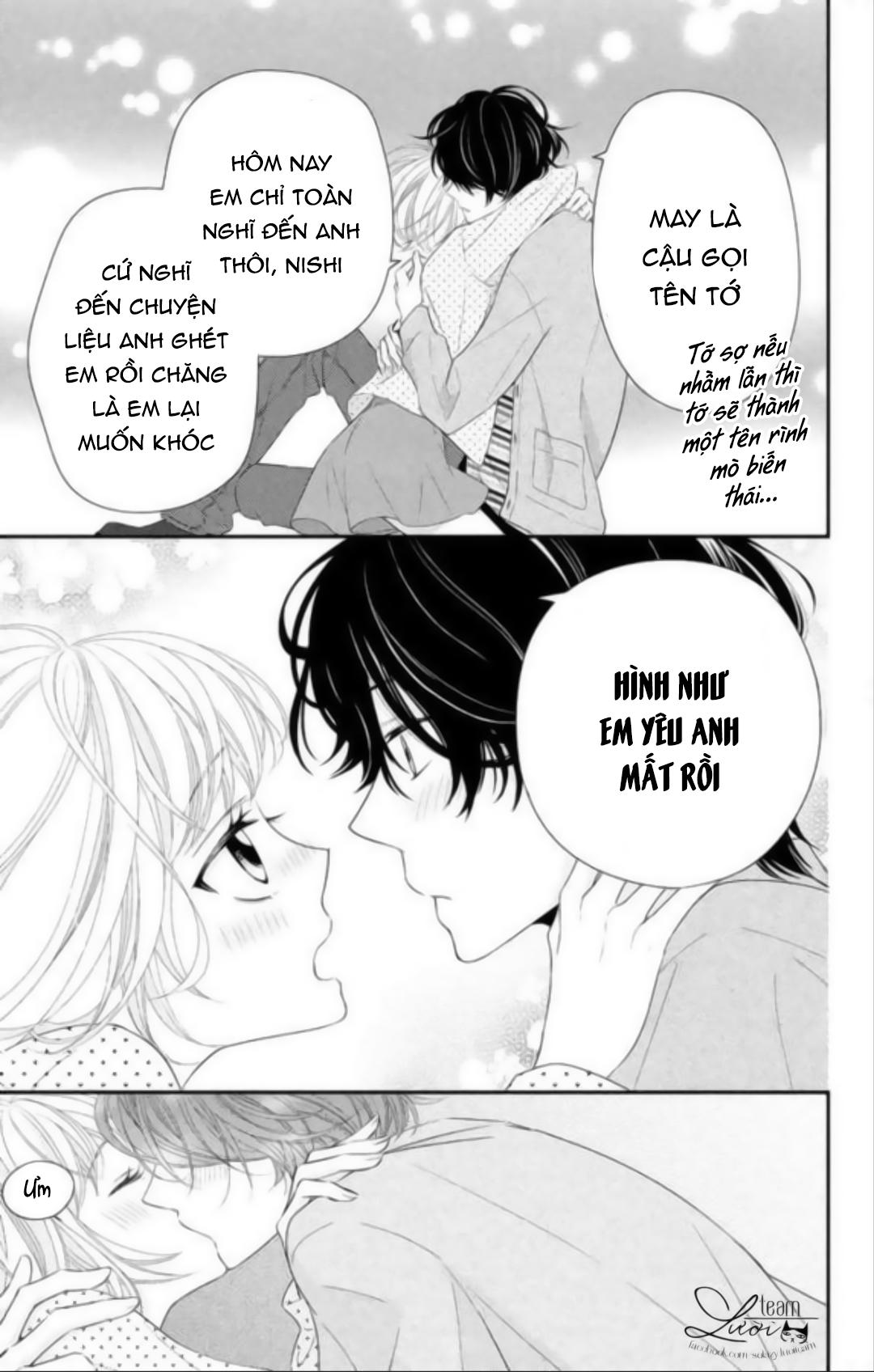 Ai đó đã hôn tôi chap 1 - Trang 41