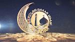 Bumper Video 3D Al-Azhar
