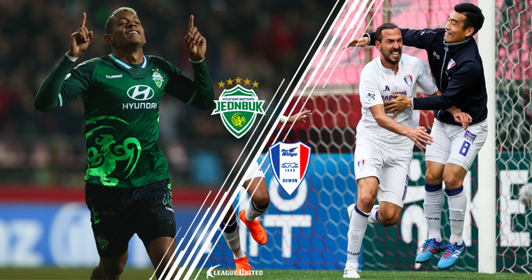 AFC Champions League 2018 Quarter Final Preview: Jeonbuk Hyundai Motors vs Suwon Samsung Bluewings