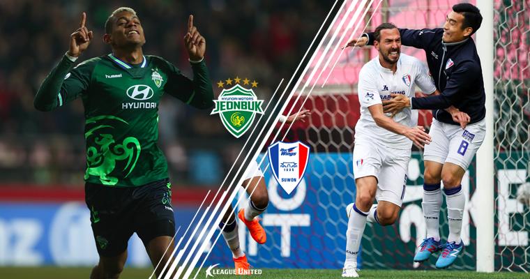 AFC Champions League 2018 Quarter Final Preview: Jeonbuk Hyundai Motors vs Suwon Samsung Bluewings