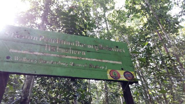 Taman Nasional Aketajawe Loobata
