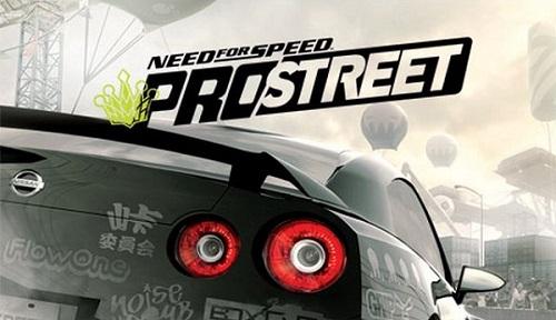 preview nfs prostreet