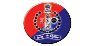 Rajasthan Police Constable Admit Card 2020 – Exam Schedule Announced,raj police constable admit card 2020,rajasthan police constable exam date