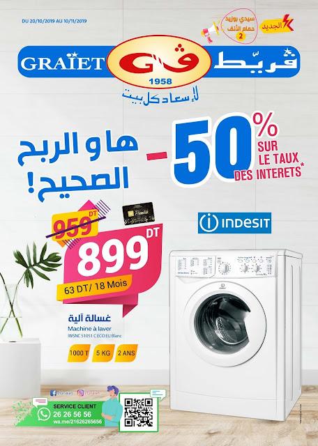 catalogue graiet tunisie octobre novembre 2019