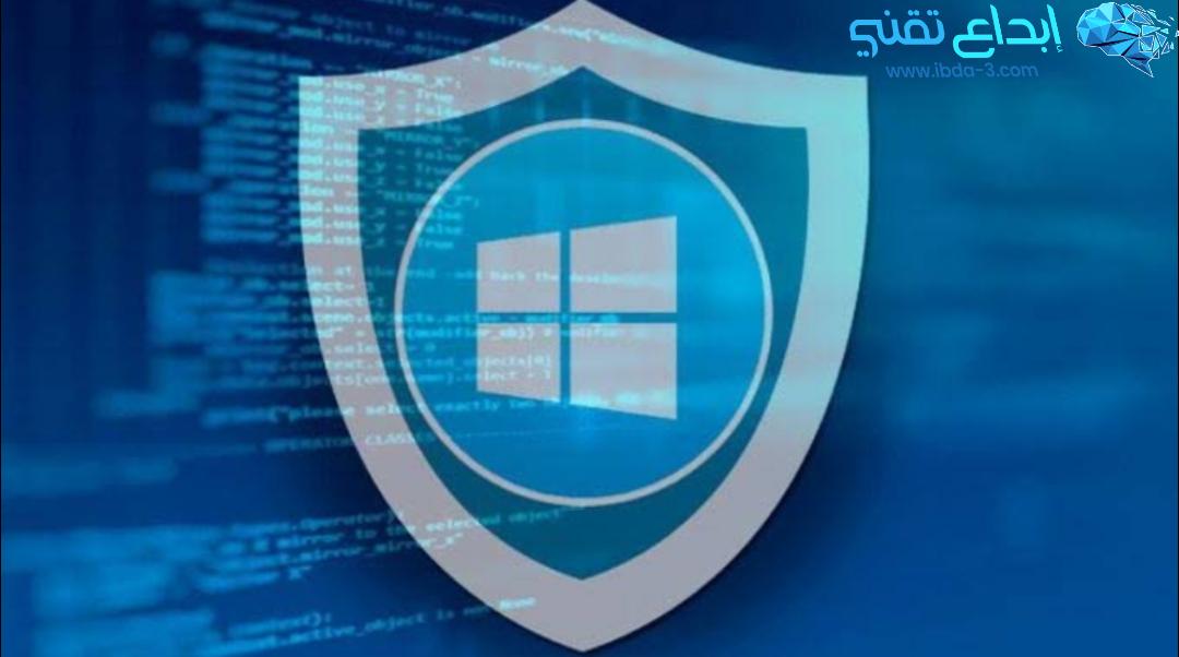 مايكروسوفت تعتزم جلب تطبيق  windows defender  للهواتف الذكية للحماية من الفيروسات