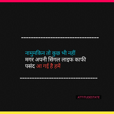 single quotes in hindi with emoji