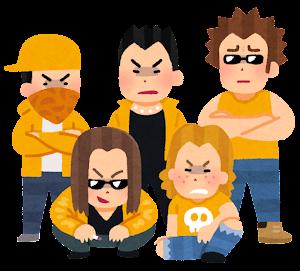 不良集団のイラスト(黄色)