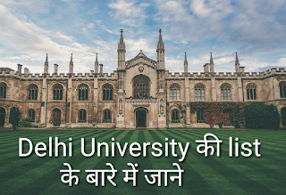 Delhi university list