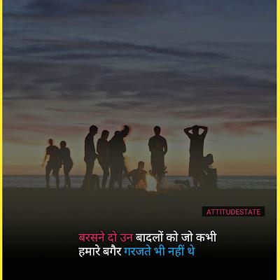 दोस्ती में धोखा शायरी | Dhokebaaz Dost