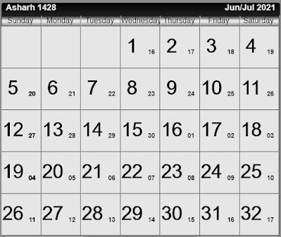 Bengali calendar 1428 [আশ্বিন ১৪২8]
