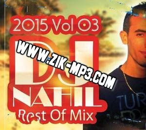 Dj NaHiL Best Of Mix Vol03 2014