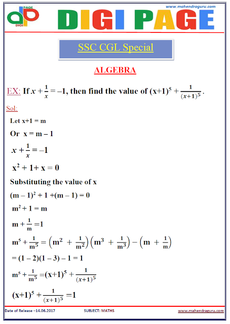 DP | ALGEBRA | 14 - JUNE - 17 |