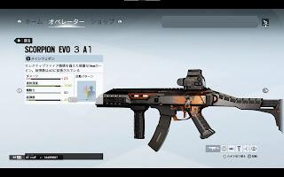 ELA_DIVISION_スキン武器左