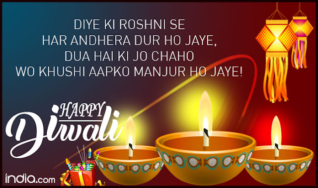 HAPPY DIWALI 2020 - WISHES - QUOTES - MESSAGES FOR HAPPY DIWALI GREETINGS