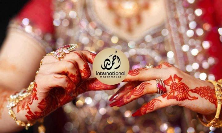 Pakistani Matrimonial / Matchmaker / Rishta in USA, New York, Los