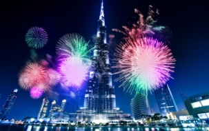 Burj Khalifa New Years Eve 2020 Dubai, Burj Khalifa Firework New Years Eve 2020 Dubai, Dubai New Years Eve Firework 2020, New Years Eve Party Burj Khalifa 2020 Dubai, New Years Eve Hotel Package 2020 Dubai