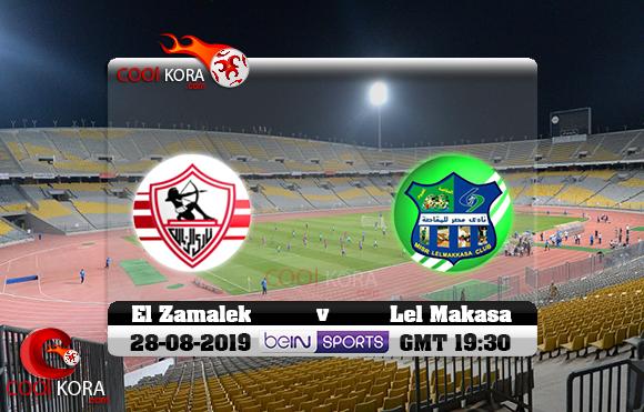 مشاهدة مباراة الزمالك ومصر المقاصة اليوم 28-8-2019 في كأس مصر